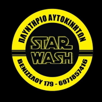 star wars car wash